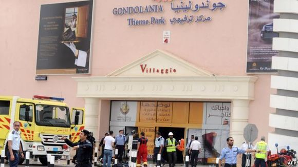 مرکز خريد «ويلاژيو» در غرب دوحه دچار آتش سوزی شد