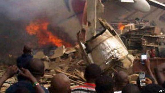 لاگوس و هواپیمای سقوط کرده