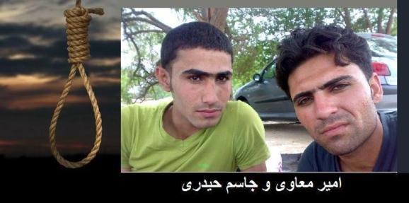 پنج زندانی سیاسی عرب اهوازی در آستانه اعدام قرار گرفتند