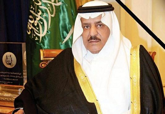 جنازه شاهزاده نایف بن عبدالعزیز از ژنو به سعودی منتقل شد