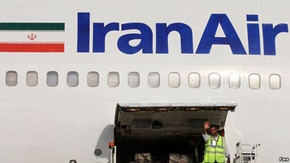 دریافت ویزا برای سفر به کشورهای مختلف جهان به یکی از مشکلات ایرانیان تبدیل شده است