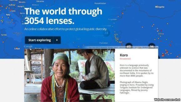 تلاش گوگل برای نجات زبان های در حال انقراض