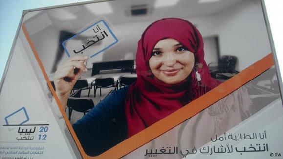 بیم و امیدهای نخستین انتخابات پارلمانی تاریخ لیبی