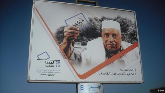پوسترهای فراخوان به انتخابات در لیبی