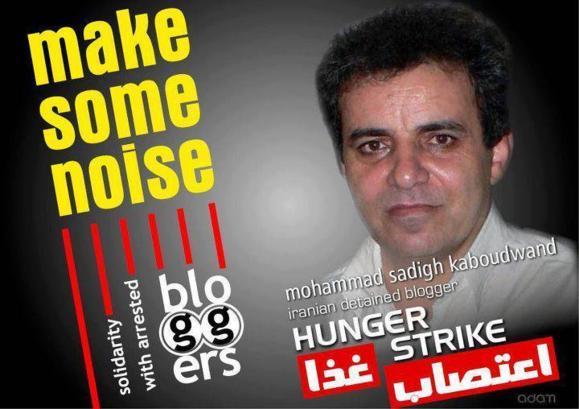 وضع جسمانی محمدصدیق کبودوند در زندان «وخیمتر شده» است