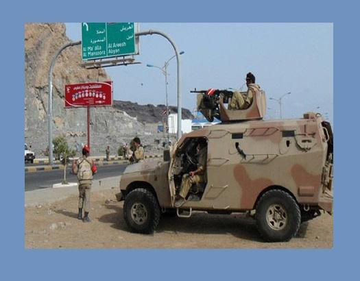 کشف یک شبکه تروریستی و جاسوسی تحت فرماندهی سپاه پاسداران در یمن