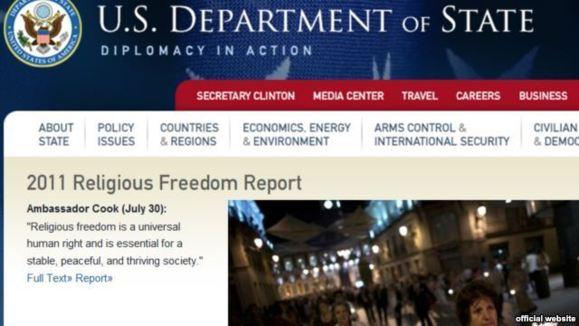 گزارش وزارت امور خارجه آمریکا از نقض حقوق اقلیتهای مذهبی در ایران