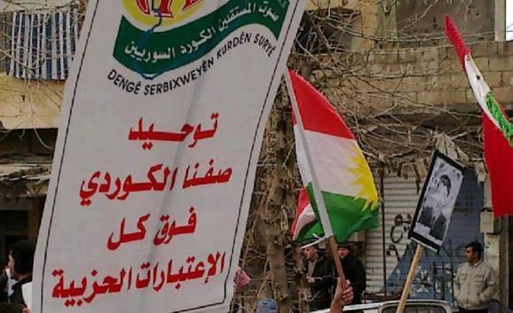 کردهای سوریه؛ حداقل هزینه، حداکثر نتیجه
