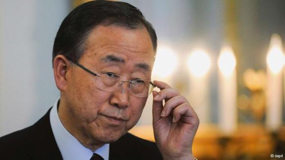 درخواست از دبیرکل سازمان ملل برای بازدید از زندانهای ایران