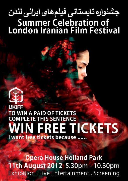 جشنواره تابستانی فیلم های ایرانی لندن