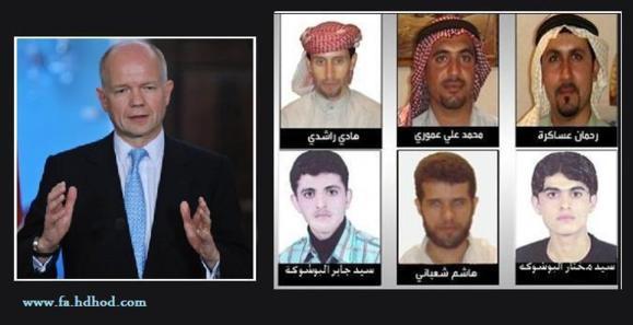 بریتانیا کارنامه حقوق بشری حکومت ایران را «شرمآور» خواند