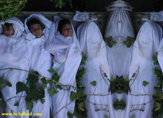 کشتار در داریا