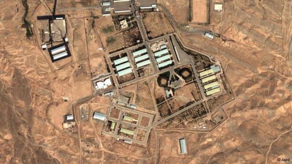 آژانس انرژی اتمی: «تحقیق درباره پارچین غیرممکن است»