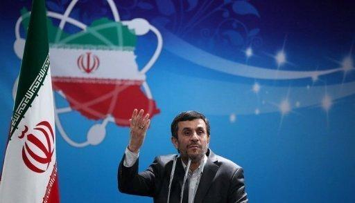 پیشنهاد قطعنامه تازهای برای محکومیت ایران در شورای حکام آژانس