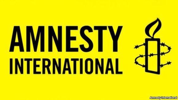 ابراز نگرانی عفو بینالملل از «اعدام قریبالوقوع ۲۳ تن» در ایران