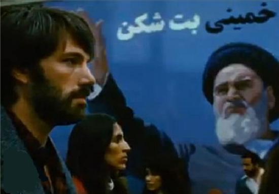 داستان فرار مخفیانه شش آمریکایی از ایران بر پرده سینما