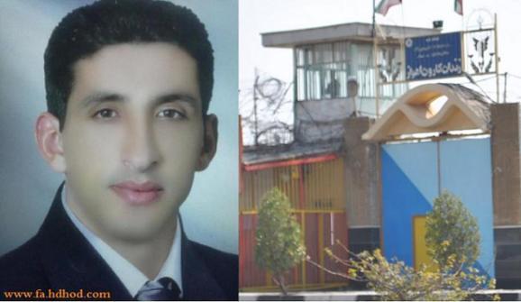 خطر مرگ مهندس غازى حیدری در بازداشتگاه اطلاعات اهواز