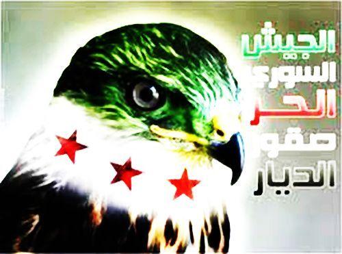 'ارتش آزاد سوریه' مقر فرماندهی خود را از ترکیه به خاک سوریه منتقل کرد