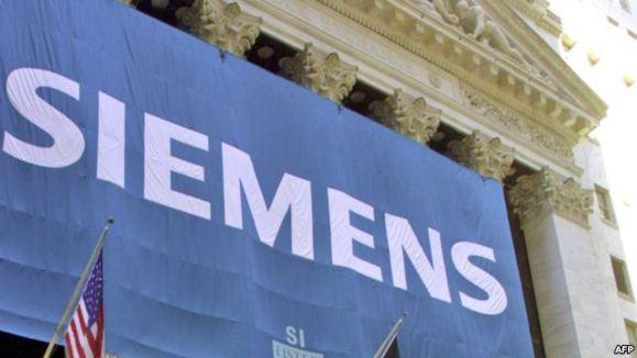 زیمنس، اتهامات دخالت در خرابکاری در تاسیسات اتمی ایران را رد کرد
