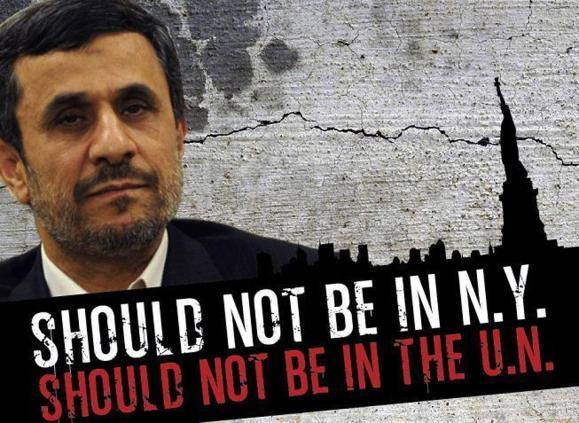 «تنقلات یهودی» برای احمدی نژاد در نیویورک