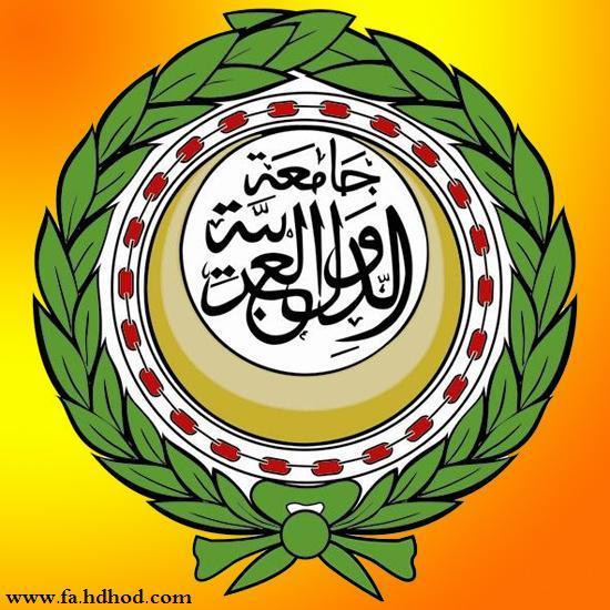 استقبال شورای امنیت از افزایش همکاری میان سازمان ملل و اتحادیه عرب