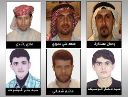 تظاهرات مردم خلفیه در اعتراض به احکام اعدام فعالان عرب اهوازی