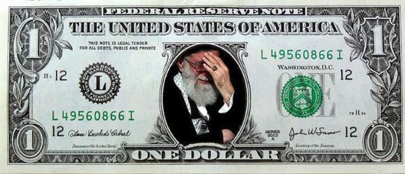 سقوط لحظه به لحظه ارزش ریال در مقابل ارز