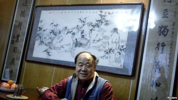نوبل ادبیات به نویسنده چینی اهدا شد