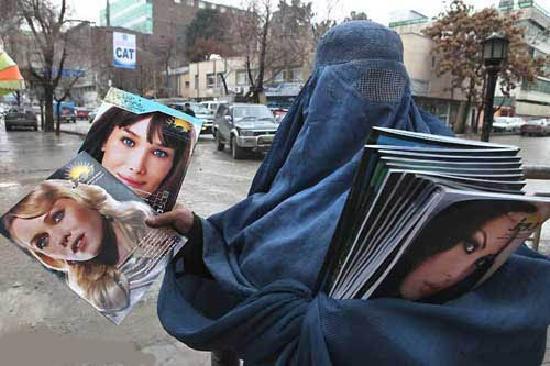 دفاع از حقوق زنان افغان توسط سازمان ملل