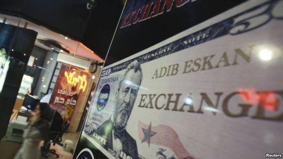 دلار با قیمت ۳۴۰۰ تومان به تابلوی صرافیهای تهران بازگشت