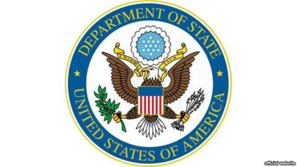 جایزه ۱۲میلیون دلاری آمریکا برای شناسایی دو عضو القاعده «مستقر در ایران»