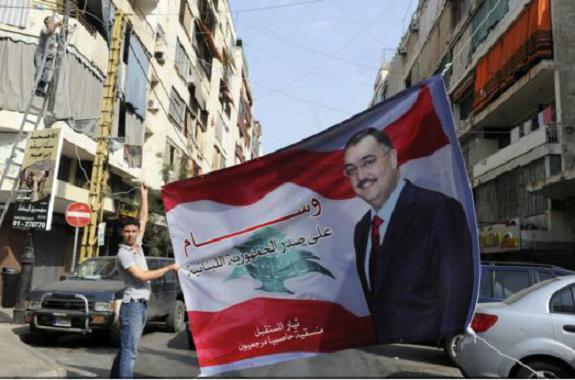 درگیری در تشییع جنازه قربانیان انفجار در بیروت