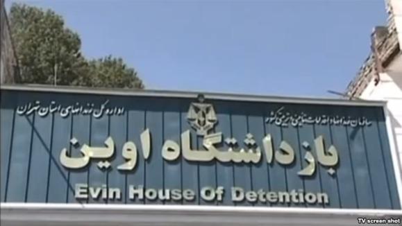 «اعتصاب شماری از زندانیان سیاسی زن در اوین»