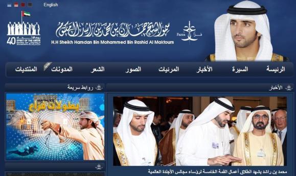وضع قوانین سختگیرانه اینترنتی در امارات «برای محدود کردن منتقدان»