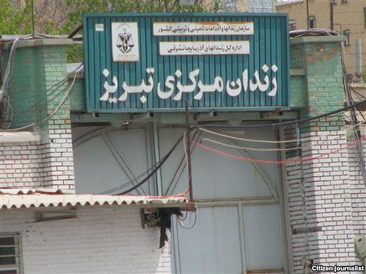 بر اثر ضرب و شتم ماموران ؛هفت تن در زندان تبریز کشته شدند