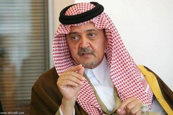 شاهزاده سعود الفیصل؛ایران عامل بی ثباتی و کشور مخرب در منطقه است