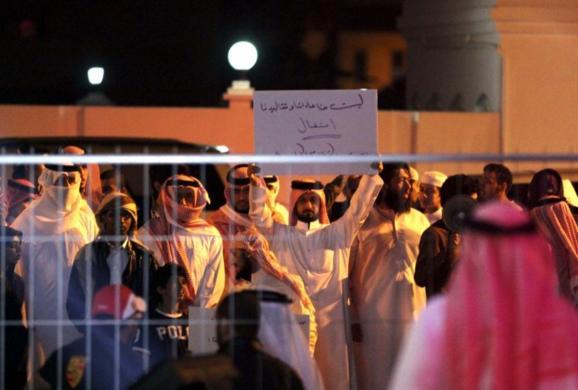 سفر کیم کارداشیان به بحرین مخالفت بخشی از مردم را برانگیخت