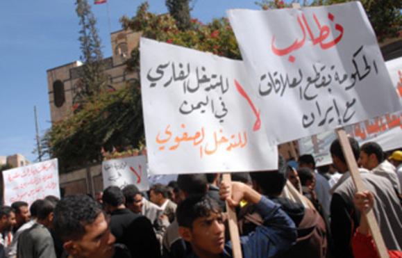 يمن خواستار توقف حمايت ايران از شورشيان حوثی شد