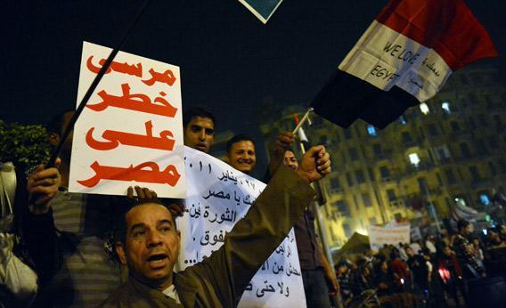 تیراندازی در قاهره در آستانه برگزاری تظاهرات اعتراضی