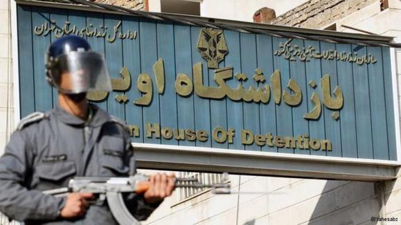 """دستگیری ۲۸ نفر به اتهام همکاری با """"ضد انقلاب""""، بخاطر دوبله و ترجمه"""