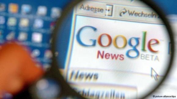 """""""سوپر موبایل"""" شرکت گوگل در راه است"""