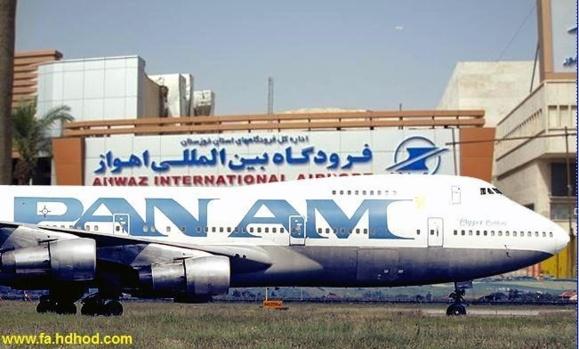 نشست یک فروند هواپیمای جت آمریکایی در فرودگاه بینالمللی اهواز