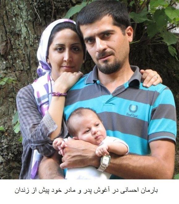 هرانا؛ آخرین اخبار از نوزادان زندانی در زندان سمنان
