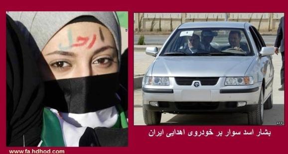 هزینه های اقتصادی و سیاسی رژیم تهران در نتیجه حمایت از بشار اسد خون آشام سوریه