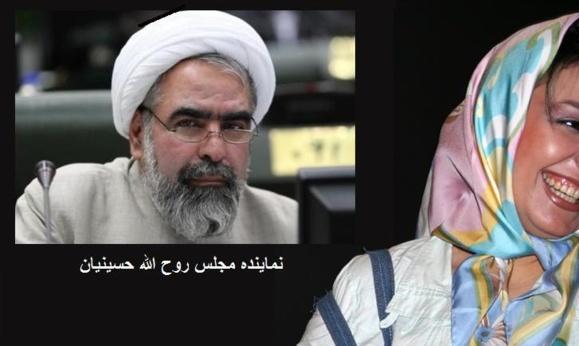 شکایت از روحالله حسینیان به خاطر ارتباط با یک زن شوهردار
