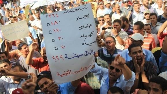 بحران اقتصادی مصر و تلاش برای دریافت وام میلیاردی