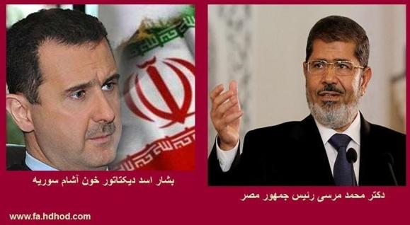 محمد مرسی: بشار اسد باید به خاطر جنايات جنگی محاکمه شود