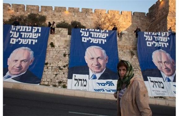آغاز انتخابات در اسرائیل
