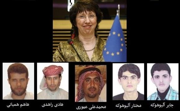 اتحادیه اروپا خواستار لغو حکم اعدام پنج فعال فرهنگی عرب اهوازی شد