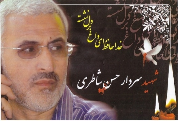 الصورة التي نشرت و تحمل اسم  القیادي في الحرس الثوري حسن شاطري
